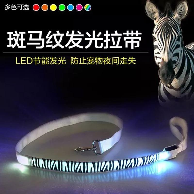 Shining Zebra Hand Holding Rope Dog Chain Flash Dog Traction Rope Lanyard