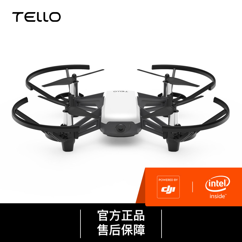 DJI Technology Tello Unmanned Aerial Vehicle Aerial Photography High-definition Industry Remote Control Small Aircraft Toy Quadc