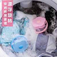 Machine à laver filtre écran sac blanchisserie filtre débris chaîne sac stockage cheveux débris préoccupations chaîne sac sac blanchisserie balle