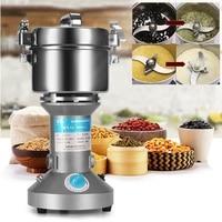 AC 220V 3000W Electric Herb Grain Grinder Cereal Mill Flour Coffee Food Wheat Machine Coffee Grinders