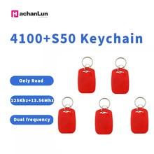 5 adet 4100 + F08 RFID akıllı NFC etiketi çift çip IC + ID kompozit anahtarlık 125KHZ 13.56MHZ EM4100 TK4100 + S50 Fudan anahtarlık