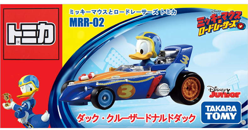 Takara Tomy Tomica Disney Mickey Mouse and The Road racers MRR-2 Duck Cruiser Donald Duck