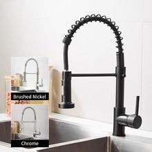 Matte Black Kitchen Faucet Deck Mounted Mixer Tap 360 Degree Rotation Stream Sprayer Nozzle Kitchen Sink Hot Cold Taps