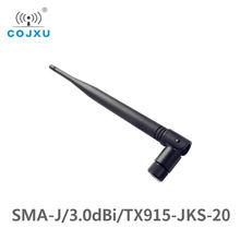 915 МГц телефон с интерфейсом 15 dbi gain cojxu sma j 50 Ом