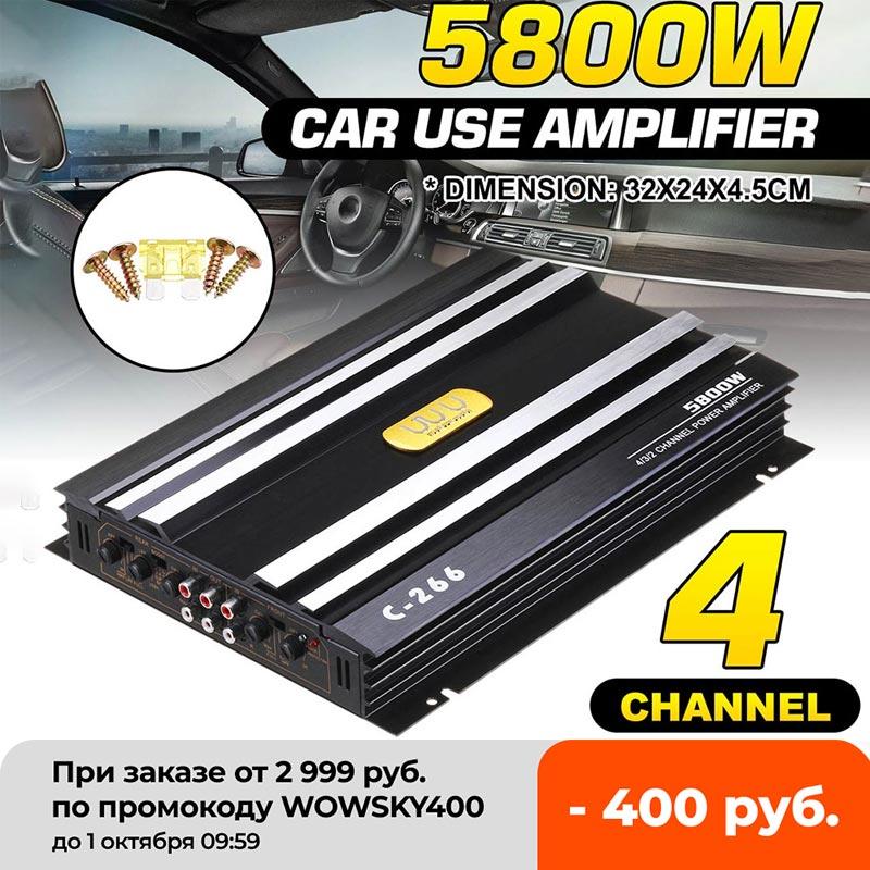 5800W Car Home Audio Power Amplifier 4 Channel 12V Car Digital Amplifer Car Audio Amplifier for Cars Amplifier Subwoofer 12V 1
