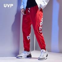 Hip Hop Streetwear Men Trousers Sweat Pants Men's Male Trousers Sports Pants Male Man Casual Tracksuit Trousers Gym Clothing