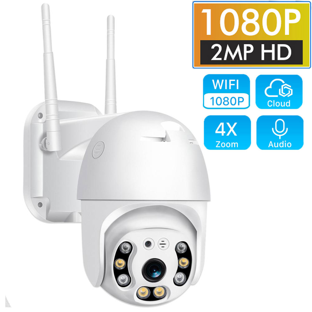 H.265 PTZ 1080P PTZ IP Camera 2MP Wifi Outdoor Speed Dome Wireless Wi-fi Security Camera PTZ ONVIF Security Surveillance Camera