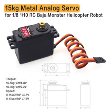 Metal Gear 9kg 15kg Standard Servo for 1/8 1/10 RC Car Redcat Traxxas HPI HSP Kyosho Team Absima Hobao LRP DF  FS ZD Racing цена в Москве и Питере