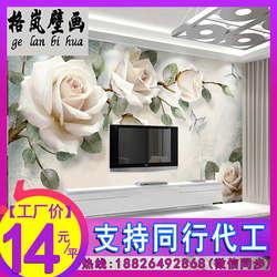 8d Европейский стиль Роза ТВ фон обои 5D стерео Фреска зеленый лист 3D обои минималистский современный экологически чистый