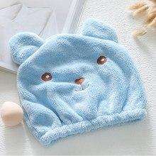 Azul de secagem do cabelo rápido tampão de banho envoltório coral veludo chapéu para banho cor sólida acessórios do banheiro toalha envoltório