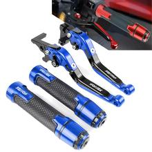 For Yamaha YZF R6 YZFR6 2005 2006 2007 2008 2009 2010 2011 2016 Motorcycle Brake Clutch Levers Handlebar Grip Handle Hand Grips