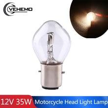 12V 35W Скутер мопед вездеход Мотоцикл головной светильник лампа B35 BA20D аксессуары
