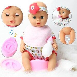Кукла Bebe reborn, 18 дюймов, сделай сам, имитация, столовые приборы, шарф, развивающие игрушки, 46 см, Мягкий силикон для всего тела, можно пить воду ...