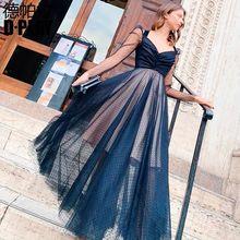 Eightree Evening Dress Long Sleeve Prom Dresses Gown 2020 Vintage Robe De Soiree Evening Party Dress vestidos de fiesta de noche