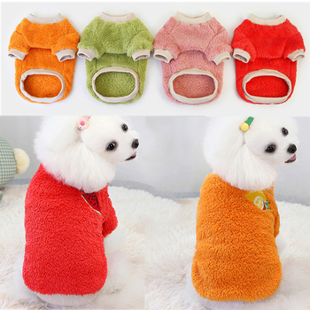 Soft Warm Fleece Dog Clothes Cute Fruit Printing Puppy Pet Sweaters For Small Medium Dogs Comfortable Cat Pets Pullover Clothing image