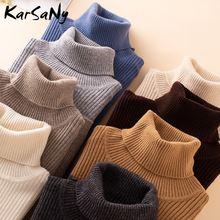 Женский свитер с высоким воротником зимняя теплая одежда вязаный