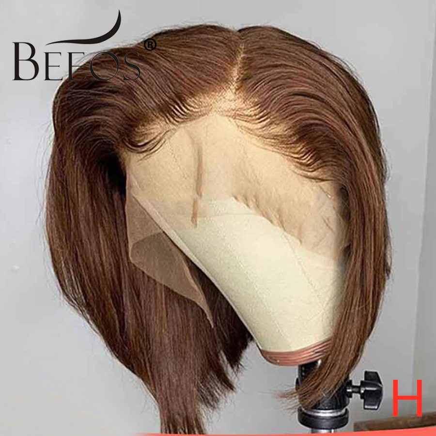 Beeos 13*6 150% Brown Color Lace Front Human Hair Wig Straight Bob Pre Plucked Hair Line Bleached Knots Brazilian Remy Hair