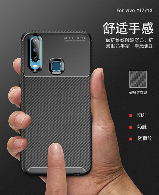 For Vivo Y11 2019 Case Carbon Fiber Drop-proof Soft TPU Armor Case For VIVO Y15 Y12 Y17 2019 Y 15 12 17 VIVOY15 Vivo U3x