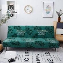 غطاء سرير أريكة من Lanlika 2020 شامل كليًا قابل للطي غطاء أريكة لف محكم غطاء أريكة بدون مسند للذراعين غطاء أريكة