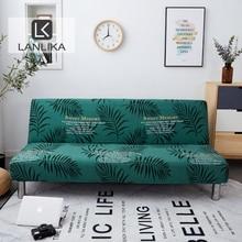 Lanlika funda de sofá cama plegable, envolvente, envolvente, para sofá, toalla, sin reposabrazos, 2020