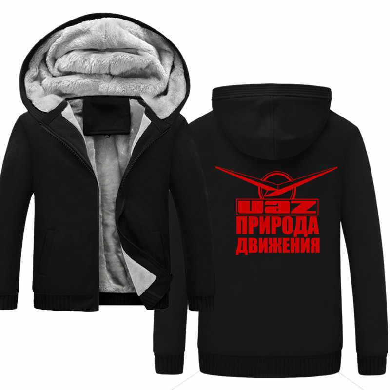UAZ natur von verkehrs Dicken Hoodies Männer Zipper Mit Kapuze Mantel Marke Mens Trainingsanzug Sweatshirt Patchwork Jacken Warme