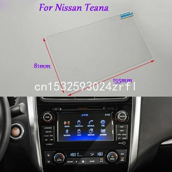 Internal Accessories 7 inch Car GPS Navigation Screen HD Glass Protective Film For Nissan Teana image