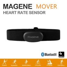 Magene MOVER Bluetooth 4,0 ANT+ датчик сердечного ритма Совместимость GARMIN Bryton IGPSPORT компьютер для бега велосипеда монитор сердечного ритма