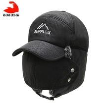 Fishing-Cap Ear-Protection Windproof New Warm Winter Face Velvet Kokossi Thick UNISEX