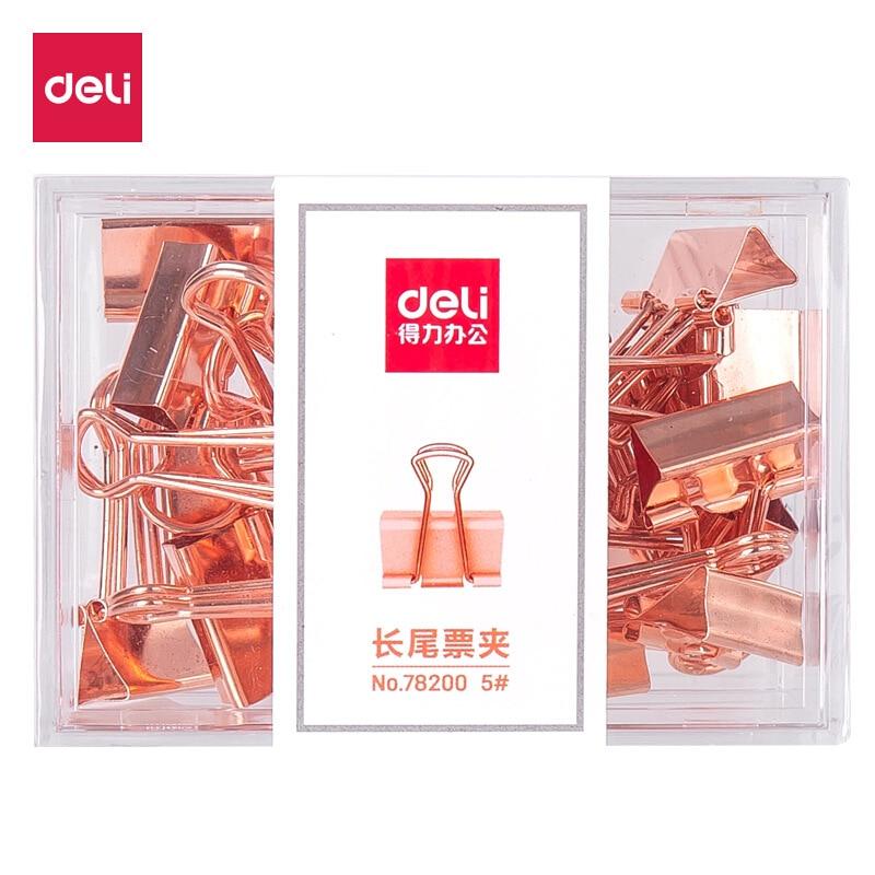 Deli 78200 Binder Clip Office Supplies Folder Iron Wallet Multi-functional Rose Gold Stainless Steel Wallet 5 #