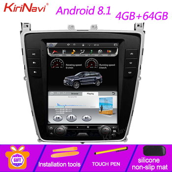 "KiriNavi Tesla Style Vertical Screen 12.1"" Android 8.1 Car DVD Player For Bentley Flying Spur SuperSport car radio GPS 2012-2019"