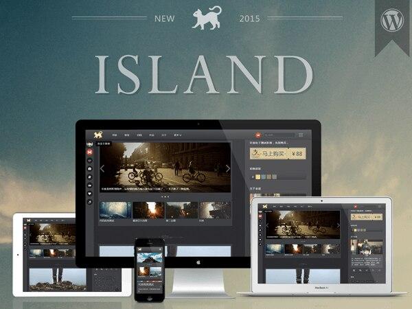 [Wordpress主题]Island v2.0.4 破解去授权无限制版本