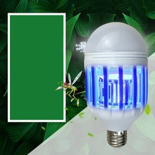 LED Light Bulb Fly Killer Mosquito Killer Built In Insect Trap 110V Light Bulb Socket For Indoor Home Garden Patio Backyard x