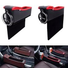 1 Uds para hueco de asiento de coche receptor caja organizadora de almacenamiento portavasos multifunción bolsillo almacenamiento de monedas accesorios de cuero PU