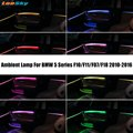 LED Decorative Auto Ambient Lamp For BMW 5 Series F10/F11/F07/F18 2010-2016 Chassis NBT System Car Interior Light Decoration