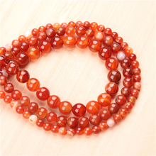 Natural Red Striped Agate 4/6/8/10/12mm  Bead Round Bead Spacer Jewelry Bead Loose Beads For Jewelry Making DIY Bracelet