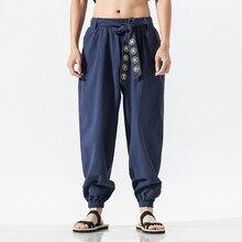 Men Linen Pants Summer Casual Harem Loose Pants Lo