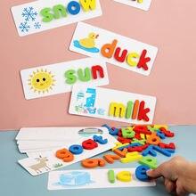 Деревянные орфографические слова детские игрушки алфавит раннее