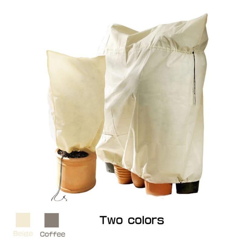200x240 см растение сад зима теплица крышка защита растений сумки Садоводство для садоводства