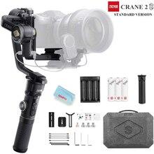 Zhiyun Gru 2S 3 Axis Handheld Gimbal Stabilizzatore per DSLR e Fotocamera Mirrorless Apparecchiature Video Professionali Compatibile