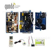 חדש אוניברסלי DC מהפך בקרת מערכת עבור פיצול מזגן QD82 + כונן חזק DC מדחס/חיצוני/פנימי DC מאוורר מנוע
