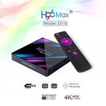 H96 Max Rk3318 Chip 9.0 4K Dual Wifi 5G Tv Box 2G+16G 4G+32G