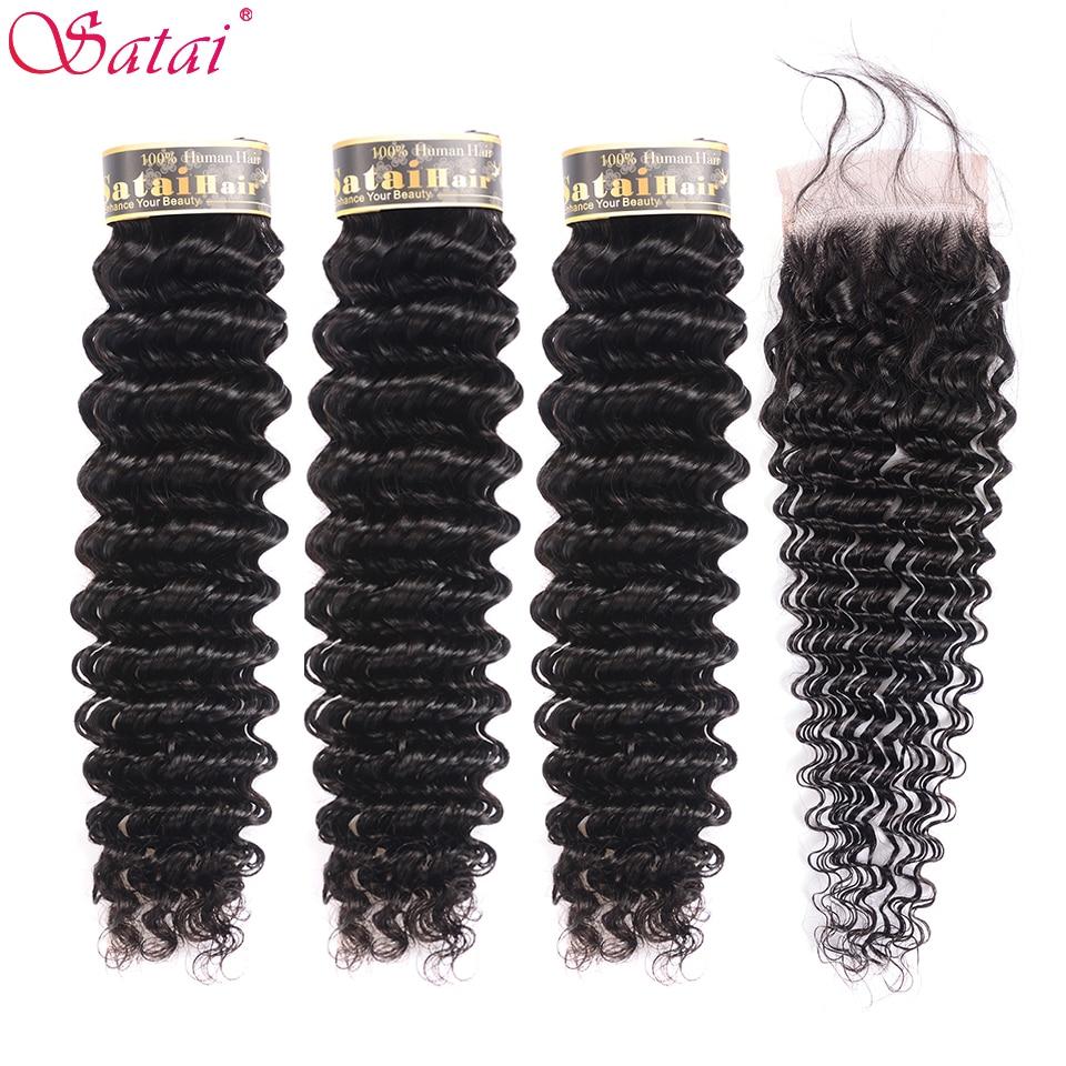 Satai Deep Wave 3 Bundles With Closure 100% Human Hair Bundles With Closure Brazilian Hair Weave Bundles Non-Remy Hair Extension