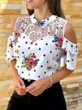 2019 Autumn Women Elegant Vacation Casual Top Female Vintage Floral Leisure Basic Shirt Cold Shoulder Mesh Insert Print Blouse yellow cold shoulder floral print pleated blouse