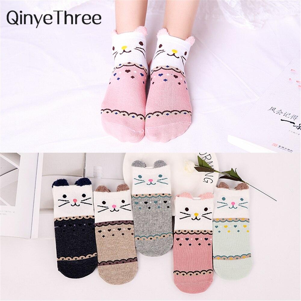 Girls' Cute Funny Cartoon Animal Cat Heart Stripe Ripple Socks Feather Yarn 3D Eared Cute Pet Kitten Ankle Socks Sweet Gift
