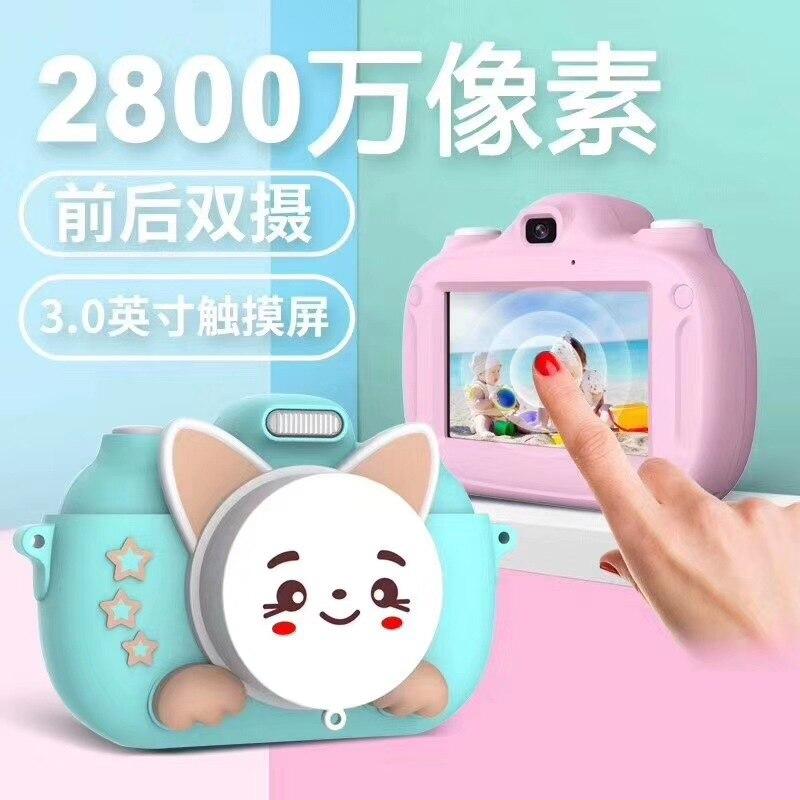New Style Touch Children Photo Camera 3.0 Inch 2800w High-definition Digital Cartoon Children Camera Children Gift