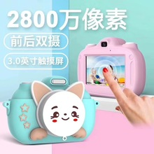New Style Touch Children Photo Camera 3.0 Inch 2800w High-de