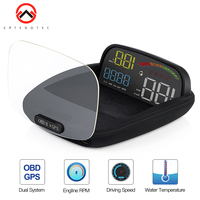 Car Hud Display 2 in 1 GPS OBD2 Speed Projector Digital GPS Speedometer Car HUD Display On board Computer Security Alarm Hud HD