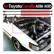 カーボンファイバーボンネットフード変更ガスストラットリフトサポートトヨタカローラレビン ae101 マニュアルのため AE86 AE85 1983 1987 吸収ガス衝撃ダンパー
