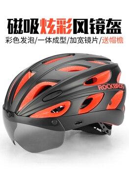 New Dirt bike helmet motorcycle helmet Road cycling helmet High quality bike helmet cycling helmet Detachable mtb bicycle helmet