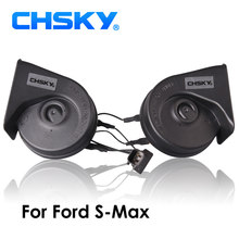 Tipo chifre do caracol do chifre do carro de chsky para ford s-max 2006 a agora 12 v loudness 110-129db do chifre do automóvel tempo da longa vida alto baixo klaxon